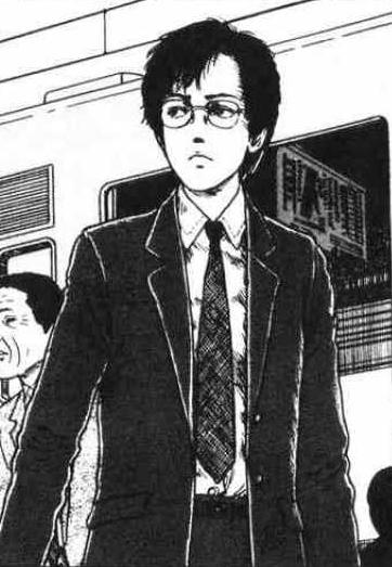 Image result for uzumaki shuichi