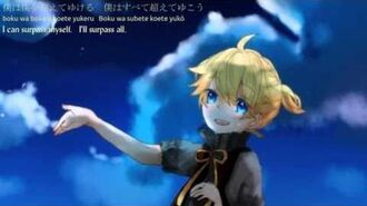 僕らが思い描いた未来は - 鏡音レン - PV - The Future We Imagined - Kagamine Len