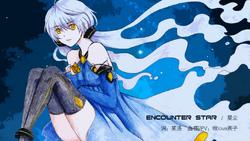 Encounter Star