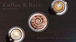 Coffeefade