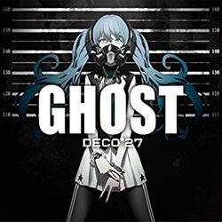 Ghost Album Art