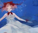 ルサンチマンの海に抱かれて (Ressentiment no Umi ni Idakarete)