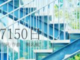7150日 (7150-Nichi)