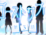 現実 (Genjitsu)