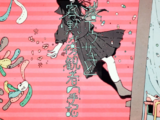 落下ウサギと寡黙な傍観者の手記 (Rakka Usagi to Kamoku na Boukansha no Shuki)