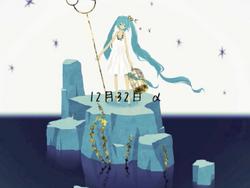 12-gatsu 32-nichi α