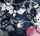 エンディミオーンの嘆き (Endymion no Nageki)