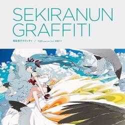 Sekiranun Graffiti