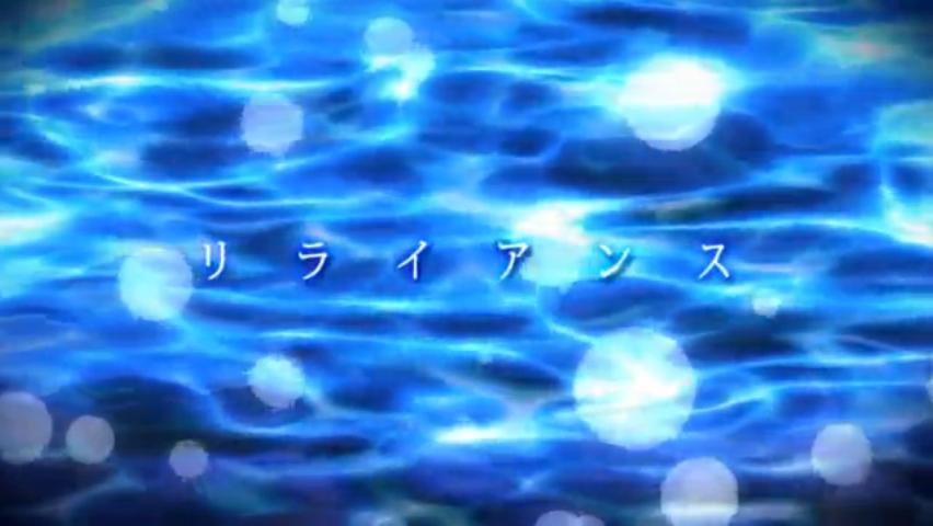 リライアンス (Reliance) | Vocaloid Lyrics Wiki | FANDOM