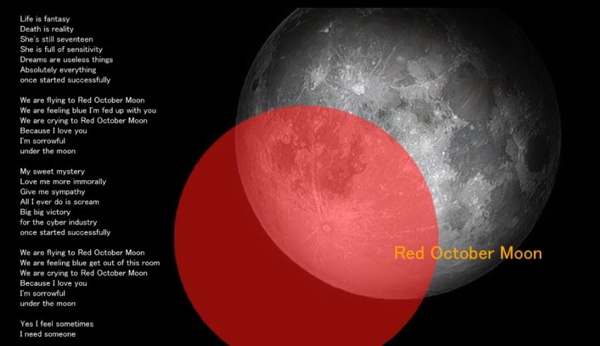 Red October Moon | Vocaloid Lyrics Wiki | FANDOM powered by Wikia