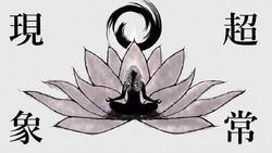 Flowerjulroku