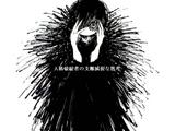 人格破綻者の支離滅裂な思考 (Jinkaku Hatansha no Shirimetsuretsuna Shikou)
