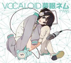 Vocaloid Yumemi Nemu