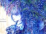 深窓のフロイライン (Shinsou no Fräulein)