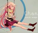 Changes/yuxuki waga