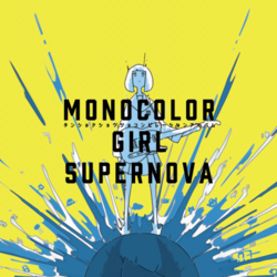 Monocolor girl supernova