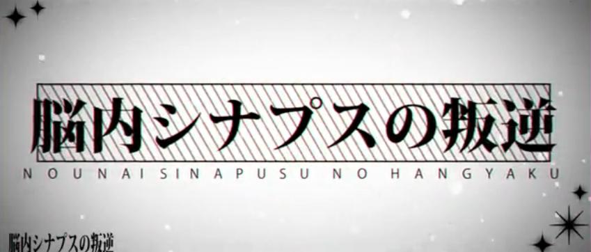 nounai dance lyrics