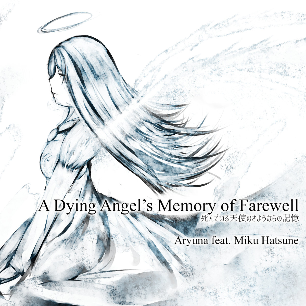 A Dying Angel's Memory of Farewell | Vocaloid Lyrics Wiki | FANDOM