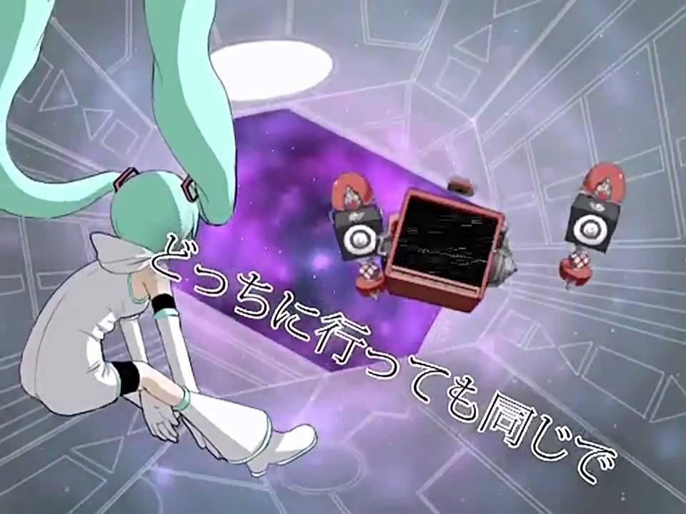 Lyric pinocchio lyrics : Image - Subarashii Sekai.jpg | Vocaloid Lyrics Wiki | FANDOM ...