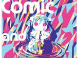 Comic and Cosmic (album)