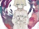 楽園の遺伝子 (Rakuen no Idenshi)