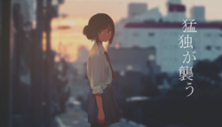 Hifumimiku