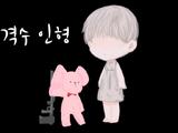 저격수 인형 (Jeogyeoksu Inhyeong)