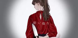 Yui Kizuna