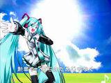 未来の歌 (Mirai no Uta)