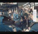 反重力の街 (Hanjuuryoku no Machi)