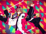 革命性: オウサマ伝染病 (Kakumeisei: Ousama Densenbyou)
