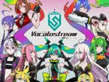 EXIT TUNES PRESENTS Vocalostream feat.初音ミク (EXIT TUNES PRESENTS Vocalostream feat.Hatsune Miku) (album)