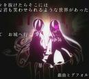 戯曲とデフォルメ都市 (Gikyoku to Deformed Toshi)