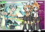 Melt Rin Len Remix