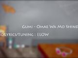 Omae Wa Mo Shindeiru