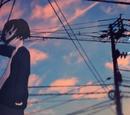 失う (Ushinau)