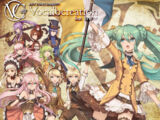 EXIT TUNES PRESENTS Vocalocreation feat.初音ミク (EXIT TUNES PRESENTS Vocalocreation feat.Hatsune Miku) (album)