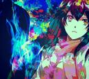 青い炎の恋 (Aoi Honoo no Koi)
