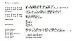 6steps resonance