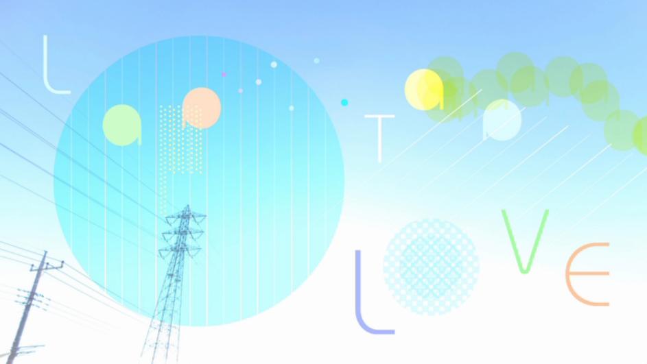 lap tap love vocaloid lyrics wiki fandom powered by wikia