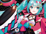 """初音ミク「マジカルミライ 2020」OFFICIAL ALBUM (Hatsune Miku """"Magical Mirai 2020"""" OFFICIAL ALBUM) (album)"""