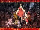 怪異物ノ怪音楽箱 (Kaii Mononoke Ongakubako)