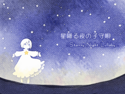 Starry Night Lullaby