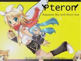 Pteron