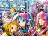 THE VOCALOID produced by Yamaha (album)