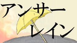 Answer Rain