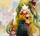夢と葉桜 (Yume to Hazakura)
