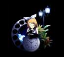 眠れる森 (Nemureru Mori)