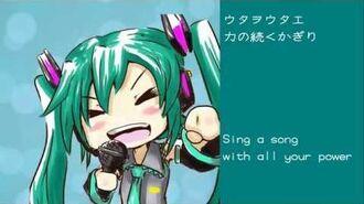 初音ミク - ウタヲウタエ - Hatsune Miku - Sing a Song - subs - PV