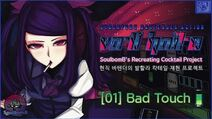 VA-11 HALL-A cocktail in real 01 Bad Touch